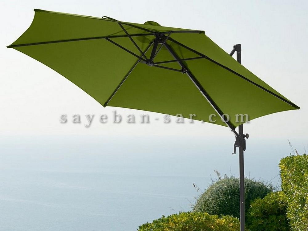 سایبان چتری ارزان